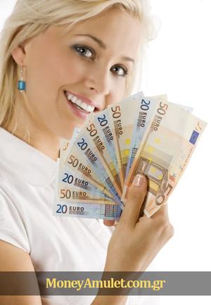 Money Amulet Ελλάδα