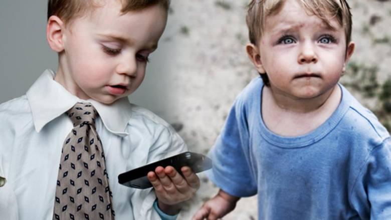 Φτωχό παιδί - Πλούσιο παιδί